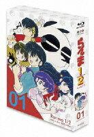 TVシリーズ「らんま1/2」Blu-ray BOX【1】【Blu-ray】
