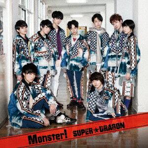 Monster! (Type-B)画像