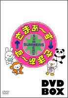 さまぁ〜ず×さまぁ〜ず DVD-BOX(12 13)