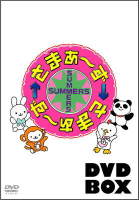 【送料無料】さまぁ~ず×さまぁ~ず DVD-BOX(12 13)