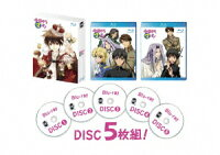 今日からマ王! Blu-ray BOX シーズン1【Blu-ray】