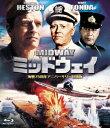 ミッドウェイ 海戦75周年アニバーサリー特別版【Blu-ray】 [ チャールトン・ヘストン ]
