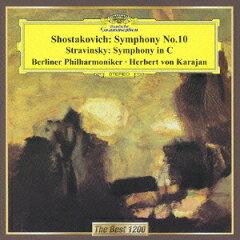 ストラヴィンスキー - バレエ音楽 春の祭典(ヘルベルト・フォン・カラヤン)