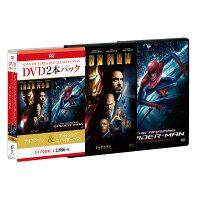 お買い得 2本 DVDパック アイアンマン/アメイジング・スパイダーマン