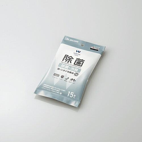 ウェットティッシュ/除菌/ハンディ/15枚