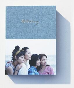 【楽天ブックスならいつでも送料無料】海街diary DVDスペシャル・エディション [ 綾瀬はるか ]