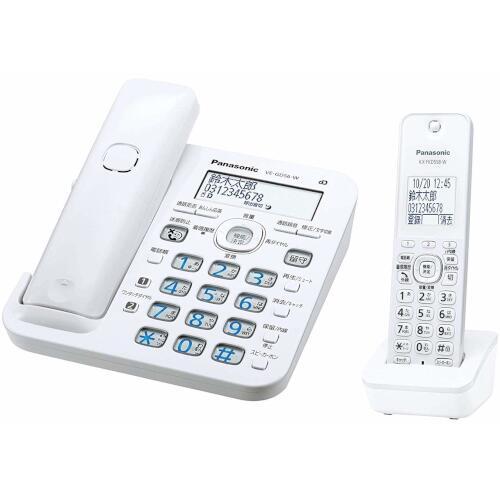 Panasonic コードレス電話機(子機1台付き)(ホワイト) VE-GD56DL-W