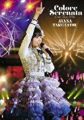 """【楽天ブックスならいつでも送料無料】竹達彩奈 Live Tour 2014 """"Colore Serenata"""" [ 竹達彩奈 ]"""