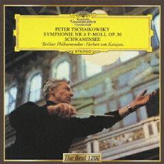 チャイコフスキー - 交響曲 第5番 ホ短調 作品64(ヘルベルト・フォン・カラヤン)