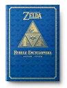 THE LEGEND OF ZELDA HYRULE ENCYCLOPEDIA(2) ゼルダの伝説 ハイラル百科 (ゼルダの伝説30周年記念書籍) [ ニンテンドードリーム編集部 ]