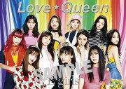 【先着特典】Love ☆ Queen (B2ポスター付き)
