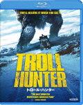 トロール・ハンター【Blu-ray】