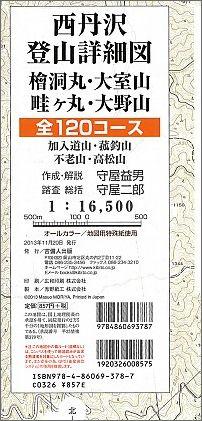 西丹沢登山詳細図