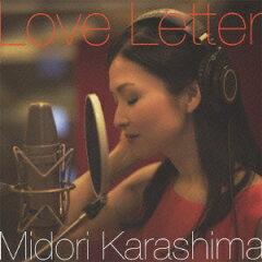 【送料無料】Love Letter [ 辛島美登里 ]