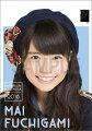 (卓上) 渕上舞 2016 HKT48 カレンダー