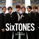 SixTONESカレンダー(2020.4-2021.3)