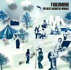 FUKUMIMI THE BEST ACOUSTIC WORKS [ 福耳 ]