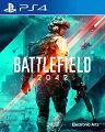 【特典】Battlefield 2042 PS4版(【同梱予約特典】DLC)の画像