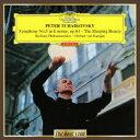 チャイコフスキー:交響曲第5番/バレエ組曲≪眠りの森の美女≫ [ ヘルベルト・フォン・カラヤン ]