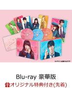 【楽天ブックス限定先着特典】ういらぶ。 Blu-ray 豪華版(オリジナルステッカー付き)【Blu-ray】