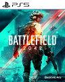 【特典】Battlefield 2042 PS5版(【同梱予約特典】DLC)の画像