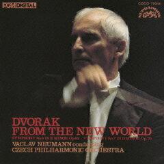 ドヴォルザーク - 交響曲 第8番 ト長調 作品88(ヴァーツラフ・ノイマン)
