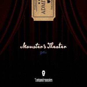 Monster's Theater【ゴシック盤】画像