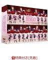 【先着特典】SKEBINGO! ガチでお芝居やらせて頂きます! DVD-BOX(初回限定版)(オリジナルチケットホルダー付き)