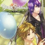 【送料無料】ブラックロビニア プレリュードドラマCD Ding,Dong,Bell