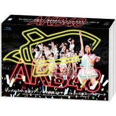 【楽天ブックスならいつでも送料無料】AKB48ヤングメンバー全国ツアー/春の単独コンサート in ...