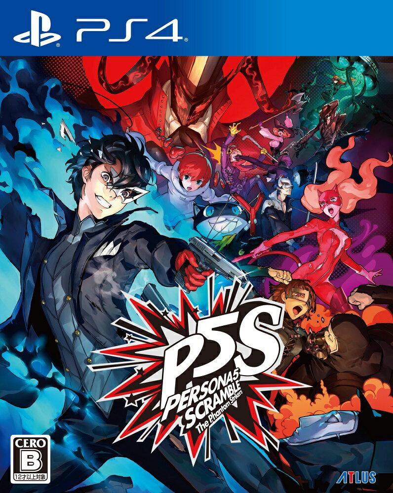 プレイステーション4, ソフト 5 PS4