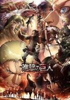 TVアニメ「進撃の巨人」 Season3 7(初回限定版)【Blu-ray】