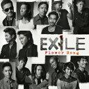 【送料無料】【SSポイント3倍】Flower Song(CD+DVD) [ EXILE ]