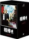 相棒 season 3 BOX 1[5枚組] [ 水谷豊 ]