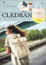 CLEDRAN OFFICIAL FUNBOOK(vol.1)