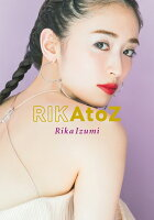 RIKAtoZ