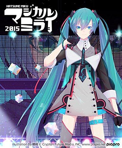 ミュージック, その他  2015in (Blu-ray) Blu-ray
