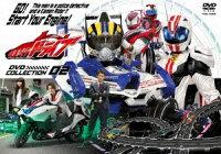 仮面ライダードライブ DVD COLLECTION 02