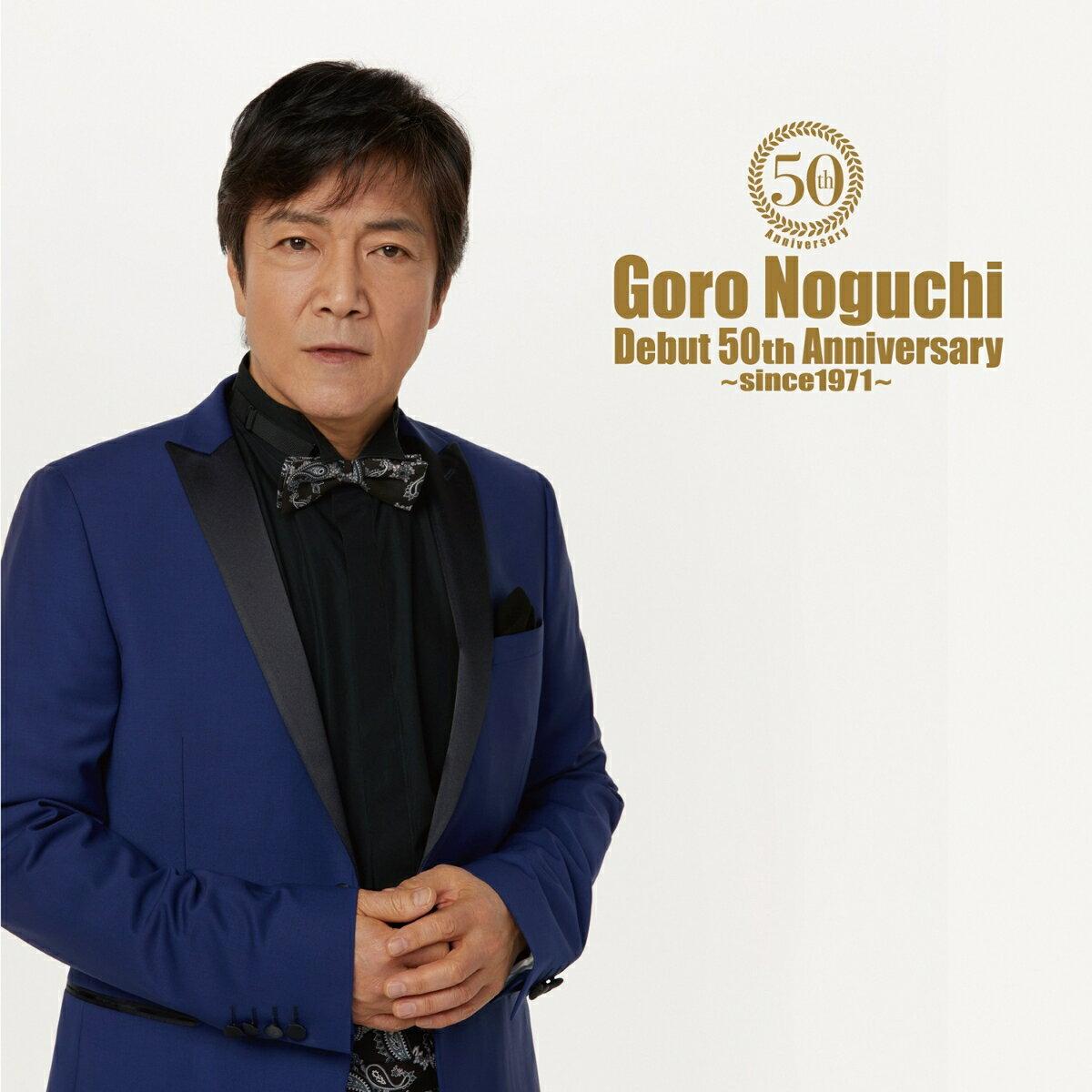 Goro Noguchi Debut 50th Anniversary ~since1971~ (LIVE盤 CD+Blu-ray)画像