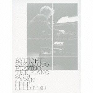 RYUICHI SAKAMOTO PLAYING THE PIANO 2009 JAPAN SELF SELECTED画像