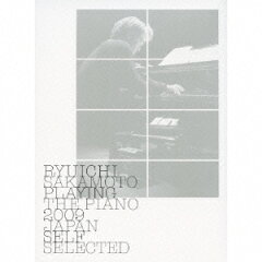 RYUICHI SAKAMOTO PLAYING THE PIANO 2009 JAPAN SELF SELECTED