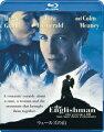 ウェールズの山【Blu-ray】