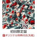 【楽天ブックス限定先着特典】U (初回限定盤 CD+Blu-ray)(Poster (B2) Type D) [ millennium parade × Belle ]・・・
