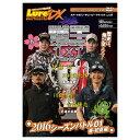 ルアーマガジン・ザ・ムービーDX vol.22 陸王2016...