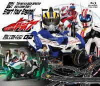 仮面ライダードライブ Blu-ray COLLECTION 02【Blu-ray】