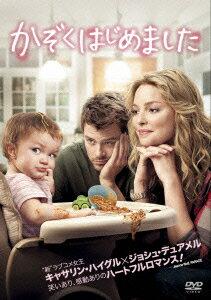 【送料無料】【DVD3枚3000円5倍】かぞくはじめました [ キャサリン・ハイグル ]