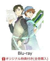 【楽天ブックス限定全巻購入特典】はたらく細胞!! 2【完全生産限定版】【Blu-ray】(血小板ちゃんのダボTシャツ+全巻収納BOX)