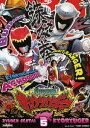 スーパー戦隊シリーズ::獣電戦隊キョウリュウジャー VOL.5 [ 竜星涼 ]