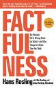 FACTFULNESS(B) [ HANS ROSLING ] - 楽天ブックス