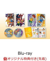 【楽天ブックス限定先着特典+先着特典】デジモンアドベンチャー: Blu-ray BOX 1【Blu-ray】(思い出シーンL版ブロマイド2枚セット+アンブレラマーカー)